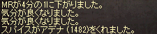 20150531_601.png