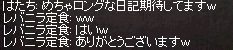 20150531_781.png
