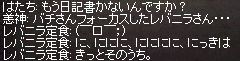 20150531_782.png