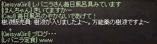 20150531_797.png