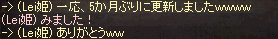 20150531_799.png
