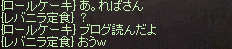 20150531_881.png
