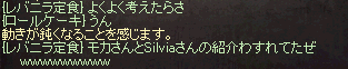 20150531_882.png