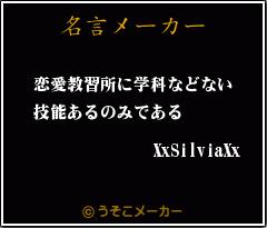 20150531_900_XxSilviaXx.png