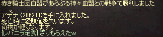 20150531_931.png