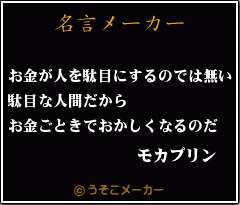 20150531_890_モカプリン