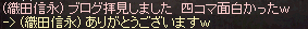 20150621_201.png