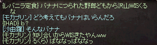 20150621_292.png