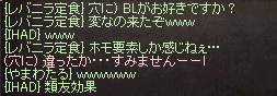 20150621_294.png