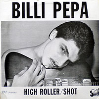 BillPepa-High200微シミ