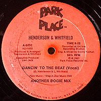 Henderson-Dancinシミ200