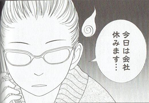 ブログ6月24日01