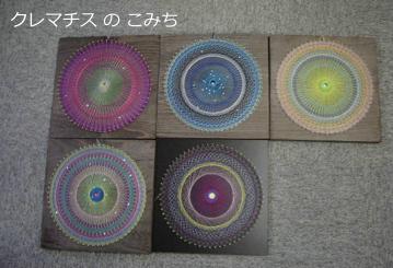 IMGP8686-2.jpg