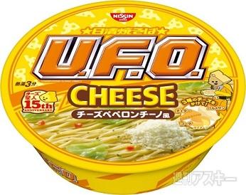 日清やくそば U.F.O. CHEESE ( チーズペペロンチーノ風 )