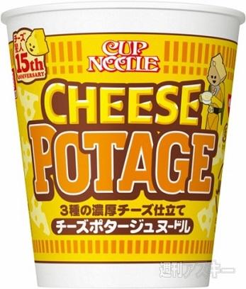 日清 CUP NOODLE CHEESE POTAGE ( チーズポタージュヌードル )