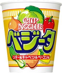 CUP NOODLE ( ソテー風キャベツ&ベーコン )