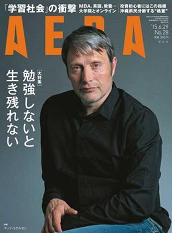 AREA ( 2015.6.29 No.28 )