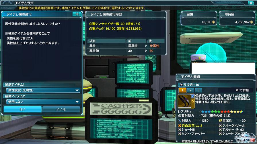 yozakuraTMG06212.png