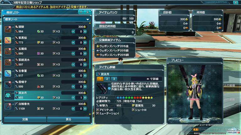 yozakuraTMG1.png