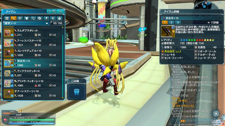 yozakuraTMG33_2.png