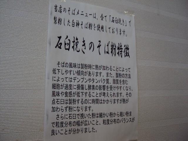 DSC07131.jpg
