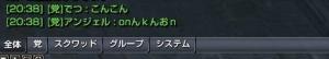 onんkんおn