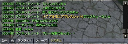 20150308203429dda.jpg