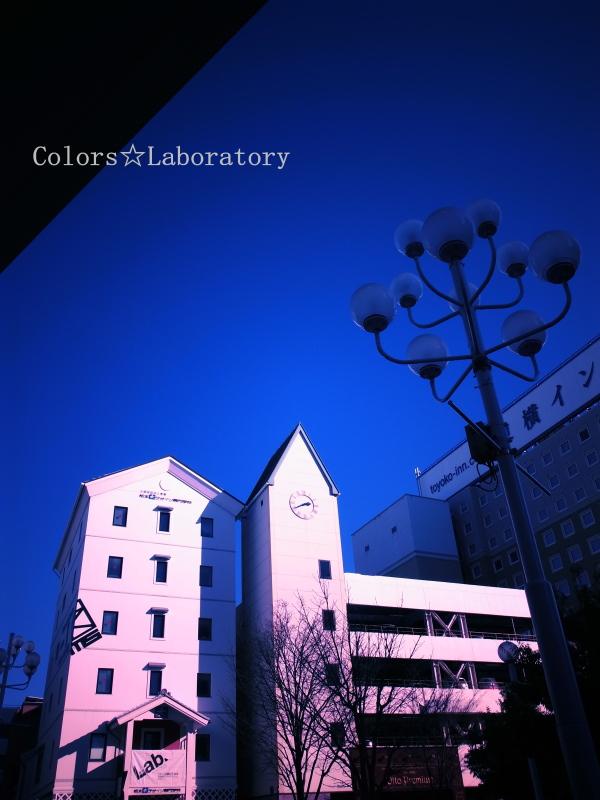 空が青かった日に 2