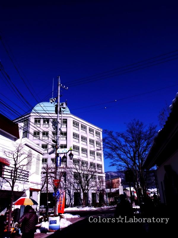 空が青かった日に 3