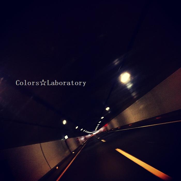 2015 2月21日 トンネル22