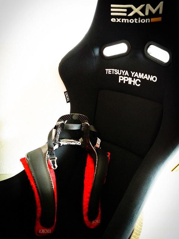PPIHC用EXMバケットシート