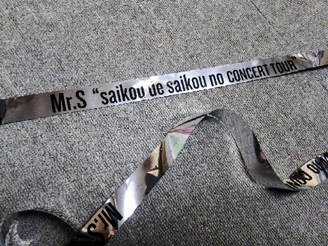 銀テ Mr.s
