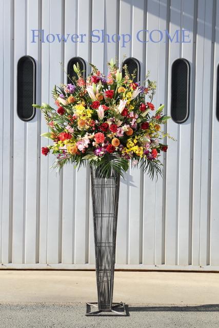 お祝い 花