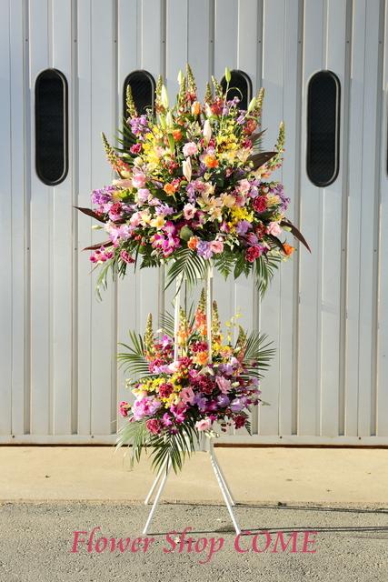 お祝い スタンド 花