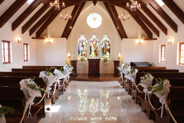 結婚式 花 かわいい