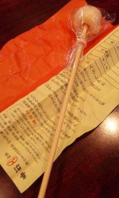 150424_kochi