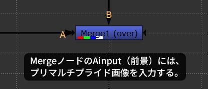 Alpha_B_23_v002.png