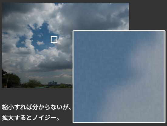 Denoise_001.png