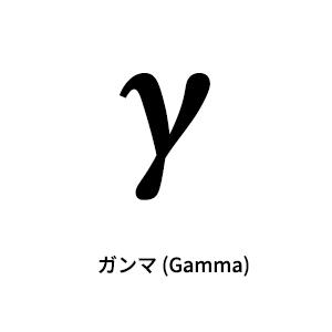 Gamma_001.png