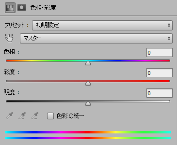 Photoshop_AfterEffects_ColorCorrection_017.png