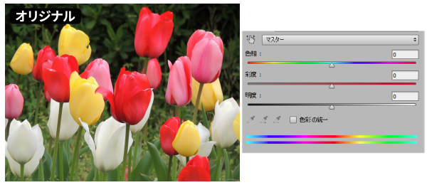 Photoshop_AfterEffects_ColorCorrection_018A_v002.png