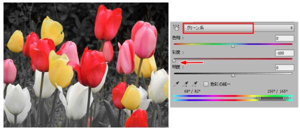 Photoshop_AfterEffects_ColorCorrection_018B.png