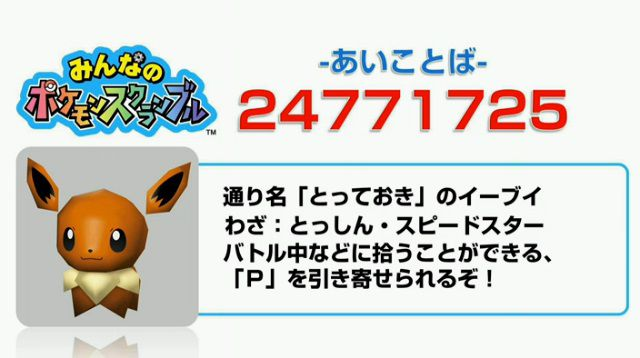 image_1700.jpg