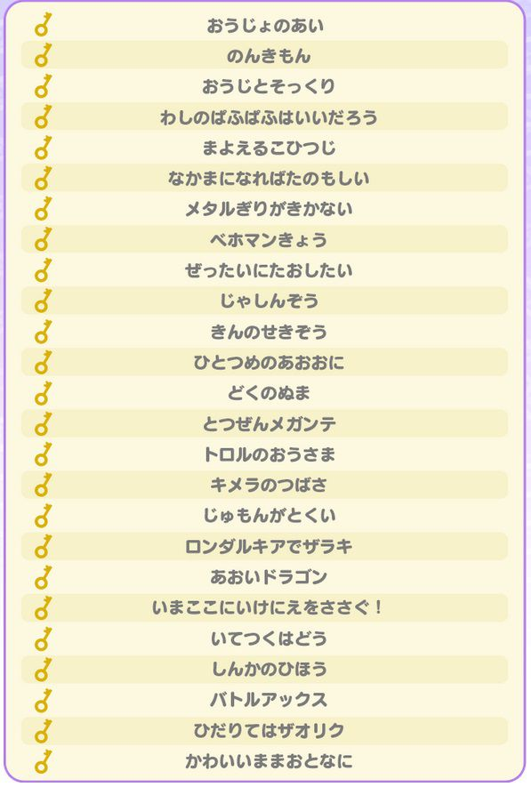 image_2189.jpg