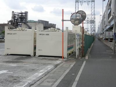 2015-04-30 末広町②