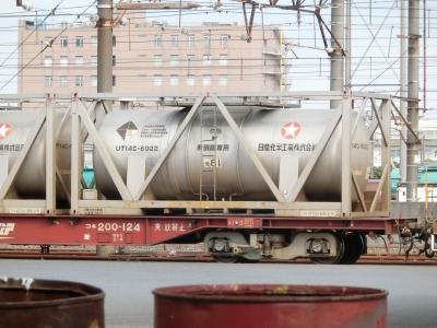 2015-04-30 川崎貨物⑤