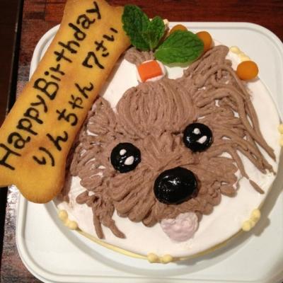 リンバースデーケーキ