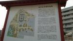 四天王寺2