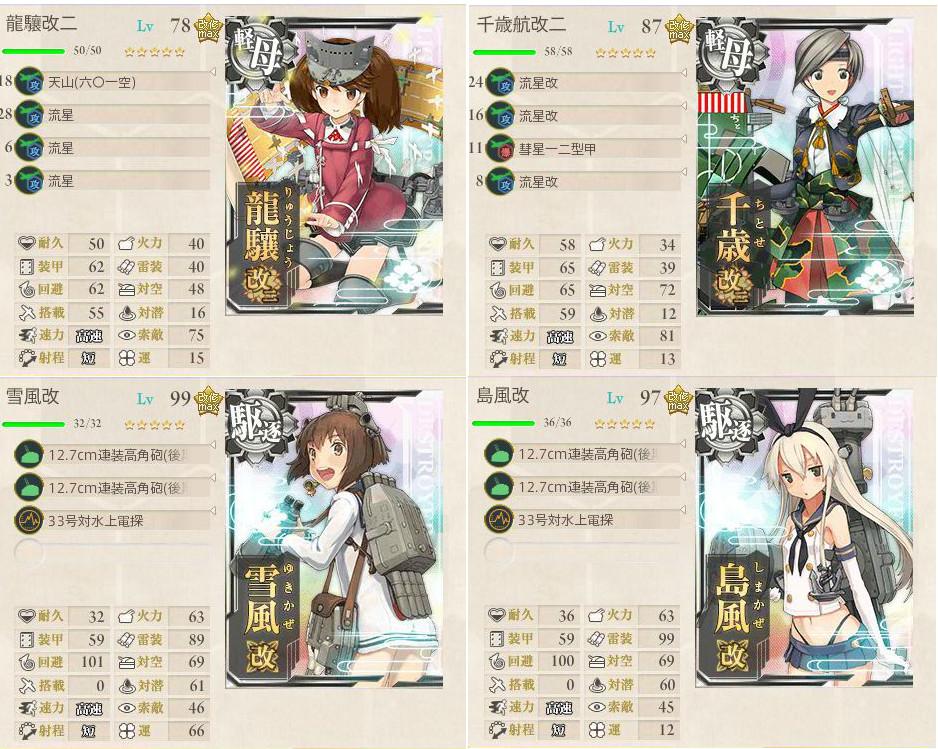 5-5支援1_150117