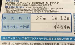 201412312.jpg